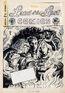 Land of the Lost Comics Vol 1 6 Original Cover Art