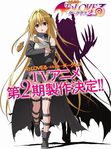 File:To Love-Ru Trouble - Darkness 2nd.jpg