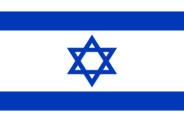 File:Wikia-flag Israel.png