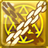 Magic Blockade skill icon
