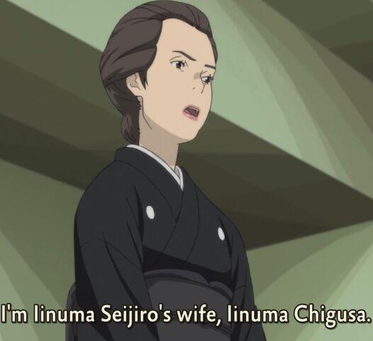 File:Chigusa.jpg