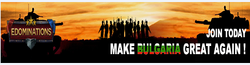 Edominations Bulgaria community