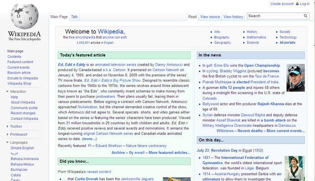 File:Wikipedia Ed Featured.jpg