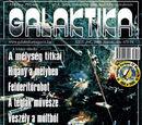 Galaktika 219