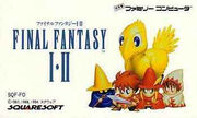 FF1-2 Famicom Box Art