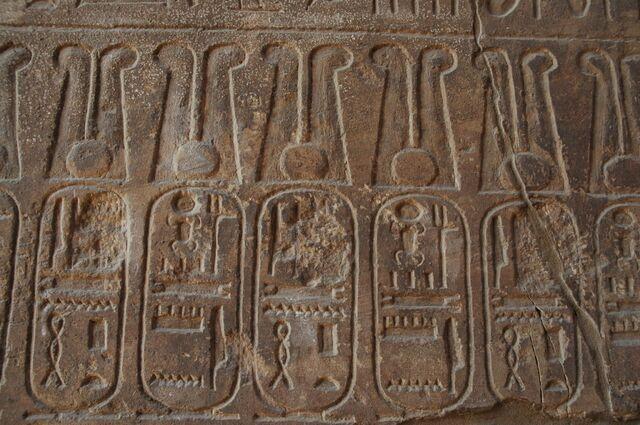Plik:Tempio di Karnak Cartigli di Sethi II col simbolo di Amon Ra.jpg