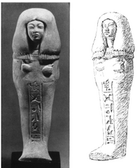 Chantress of Anum Ese, 26th Dynasty, Galatin Collection