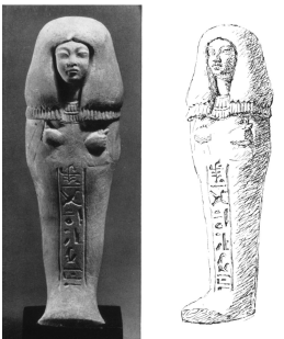 File:Chantress of Anum Ese, 26th Dynasty, Galatin Collection.png
