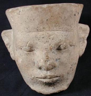 File:Narmer.jpg