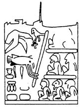 Main Deposit Narmer Ivory Cyclinder