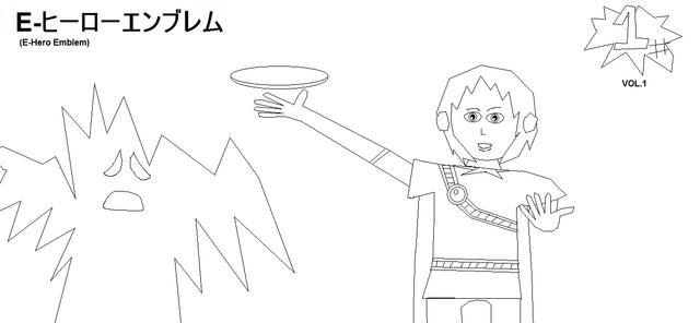 File:E-Hero Emblem First Vol..png