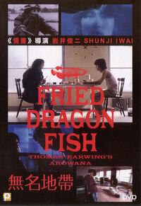 Fried-dragon-fish-dvd