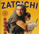 Zatoichi 8: Fight, Zatoichi, Fight