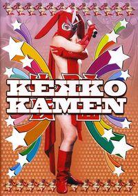 Kekko-kamen-dvd