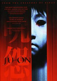 Ju-on the grudge dvd