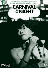 Carnival in the night dvd
