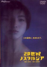 20th Century Nostalgia DVD