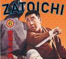 Zatoichi 6: Zatoichi and the Chest of Gold