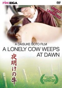 A Lonely Cow Weeps at Dawn US DVD