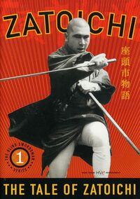 Zatoichi1 dvd