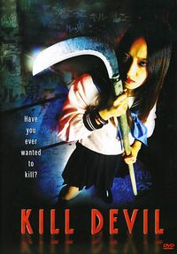 Kill-devil-dvd