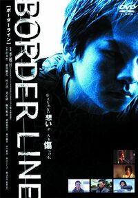 Border line dvd
