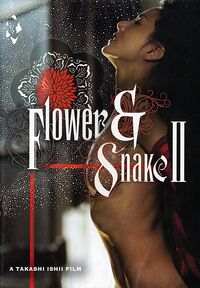 Flower and snake 2 dvd