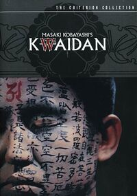 Kwaidan-dvd