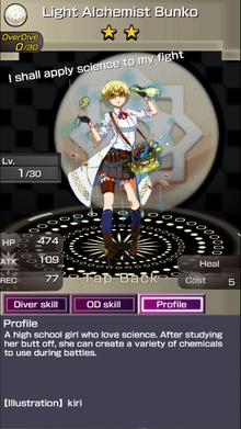 0029 Light Alchemist Bunko (2)