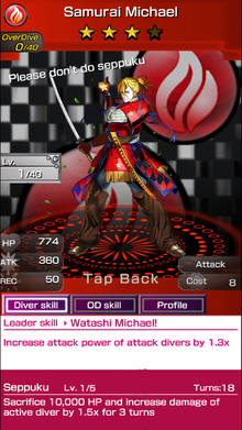 0352 Samurai Michael