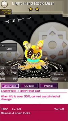 0177 Light Hard Rock Bear