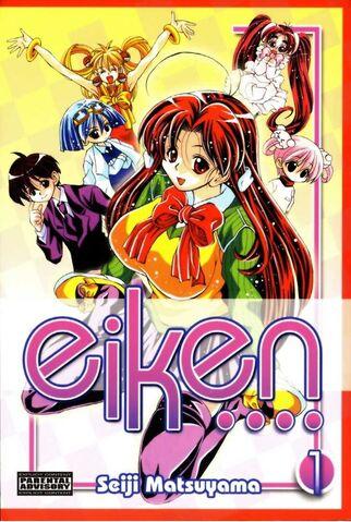 File:EV1.jpg