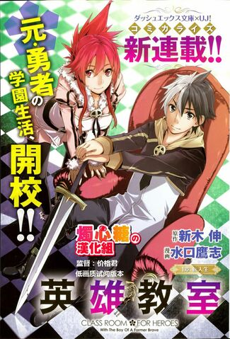 File:Chapter 1 cover.jpg