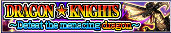 File:Dragon Knighs Event.png