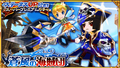 Thumbnail for version as of 13:43, June 22, 2012