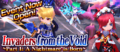 EKO EventBanner.png