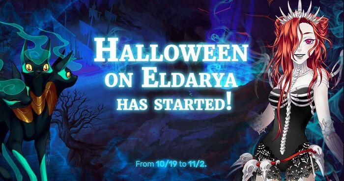 Halloween 2016 Announcement