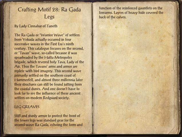 File:Crafting Motifs 28, Ra Gada Legs.png