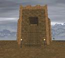Замок Фааллим