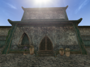 Mournhold Museum of Artifacts Exterior View
