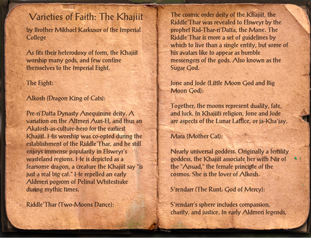 File:Varieties of Faith - The Khajiit.png