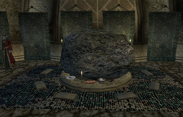File:Magic Rock Maar Gan.png