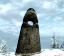 The Lord Stone (Skyrim)