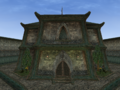 Mournhold Craftsmen's Hall Exterior View.png