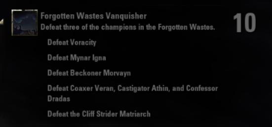 File:Forgotten Wastes Vanquisher Achievement.png