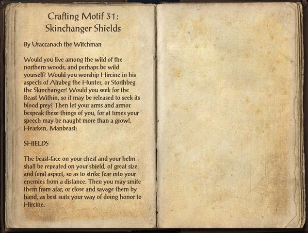 File:Crafting Motifs 31, Skinchanger Shields.png
