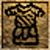 Light Armor-Icon
