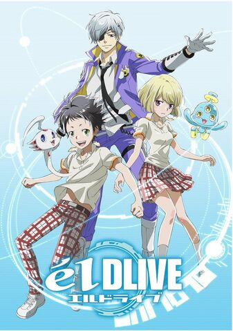 File:Anime key visual 1.jpg