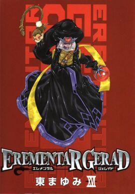 Manga Volume 16