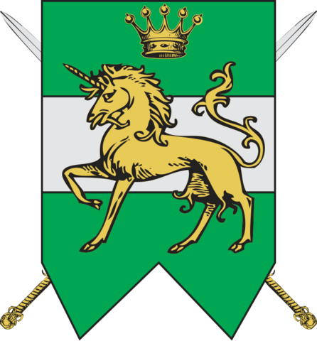 File:Lontra-Royal-Arms.png
